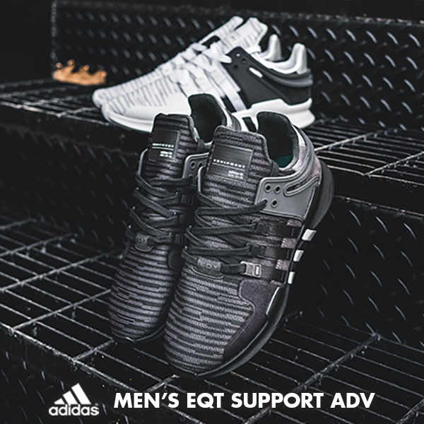 adidas EQT Support ADV Pack
