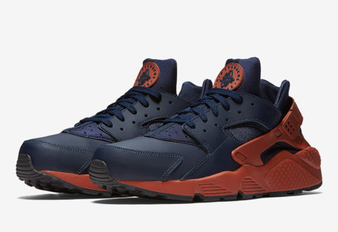 "1cfd69730ac3 The Nike Air Huarache ""Stone Mars"" are available now for just  53.22 with Free  Shipping"