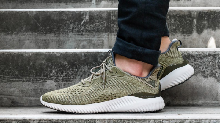 "quality design 6a834 5b84e ADIDAS ALPHABOUNCE EM ""TRACE OLIVE"" $38.50 FREE SHIPPING : Sneaker Steal"
